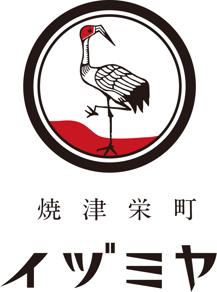 焼津栄町イヅミヤ