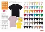 着心地や素材感にこだわった上質なTシャツを探している日のための1枚