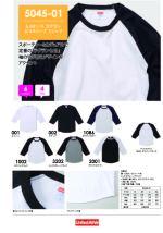スポーティー&カジュアルで定番の「ラグラン七分」袖の切り替えデザインがアクセント!